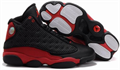 Nike Air Jordan Retro 13