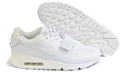 Nike Air Max 90 Yeezy 2