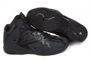 Nike Lebron 11 (XI) Men
