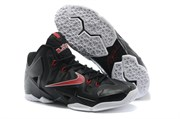 Nike LeBron 11 Men (BlackRedWhite)