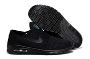 Nike SB Stefan Janoski Max  (BlackPine Green)