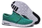 Nike SB Stefan Janoski Max Men (GreenWhite)
