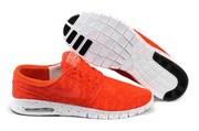 Nike SB Stefan Janoski Max Муж (Red)