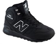 New Balance 1300 (B)