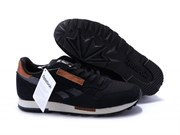 Reebok Classic Leather Utility 2 (Black)