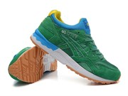 Asics Gel Lyte 5 Men (GreenBlueYellow)