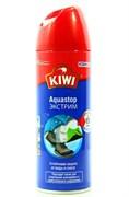 KIWI Aquastop экстрим