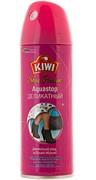 KIWI Aquastop деликатный
