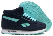 Reebok Classic Leather winter