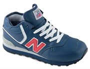 New Balance 574 winter