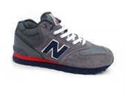 New Balance 576 winter