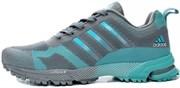 Adidas Marathon Flyknit Men (CharcoalRoyal)