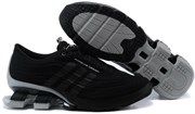 Adidas Porsche Design Bounce S4 Men (BlackGrey)