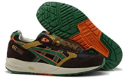 Asics Gel Saga Camo Pack Men (BlackDark Green)