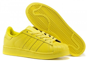 Adidas Superstar Women Supercolor Yellow