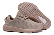 Adidas Yeezy 350 Boost By Kanye West (Gold)
