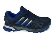 Adidas Marathon TR 13 Dark Blue