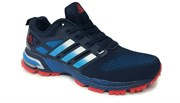 Adidas Marathon Flyknit темно-синий (dark blue)