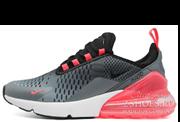 Nike Air Max 270 Gray Pink