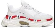 Balenciaga x Gucci Triple S White