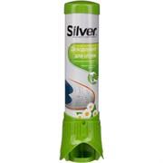 Silver дезодорант для обуви
