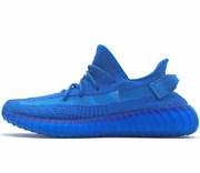 Adidas Yeezy Boost 350 V2 Blue