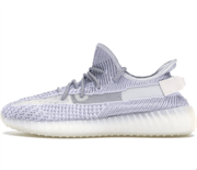 Adidas Yeezy Boost 350 V2 Static ★ Reflective