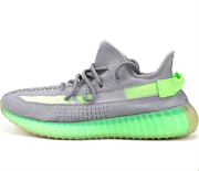 Adidas Yeezy Boost 350 V2 Glow Grey Green