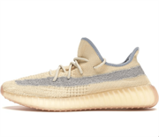 Adidas Yeezy Boost 350 V2 Linen  ★ Reflective Stripe