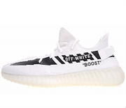 Adidas Yeezy Boost 350 V2 Off White X White