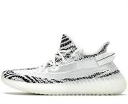 Adidas Yeezy Boost 350 V2 Zebra Stripe