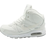 Nike Air Max Skyline Winter White