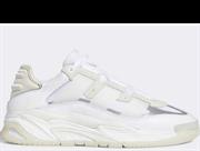 Adidas Niteball Cream White