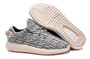 Adidas Yeezy 350 Boost By Kanye West (Sand)